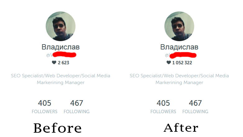 Periscope Increased Likes (Hearts) Example - Before and After!